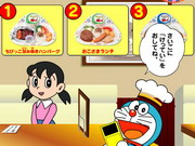 Online game Doraemon Restaurant
