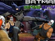 Бэтмен защищает Готэм